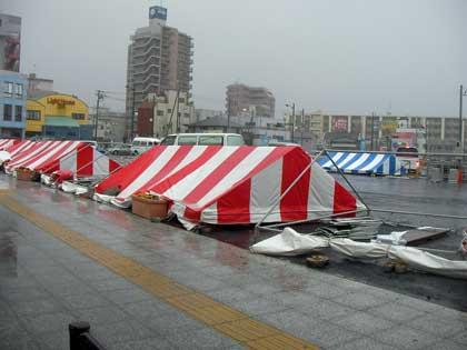 03_rain.jpg